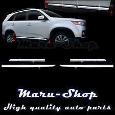 Chrome Door Side Skirt Cap Cover Trim for 11~15 Kia Sorento EX, LX, Base