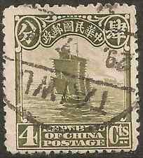 c.a. 1920's CHINA 4 c.Stamp EMPIRE Junk - Sail Ship USED