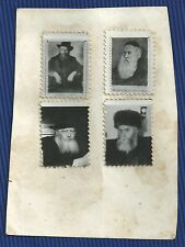 Rabbi-Rabin-Rebbe -Jews OLD PHOTOS - תמונות ישנות  Żydzi na starych zdjęciach
