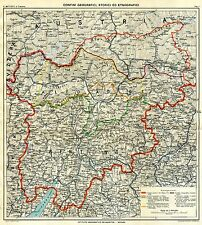 Trentino: Grande Carta Geografica: Confini Geografici, Storici, Etnografici.1915
