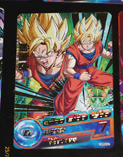 DRAGON BALL Z GT DBZ HEROES PROMO CARD PRISM CARTE GDPBC5-02 P DBH BANDAI JAPAN