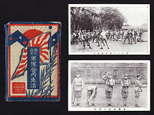 Set of twelve Japanese Military Postcards in folder Japan Soldiers Guns Exercise