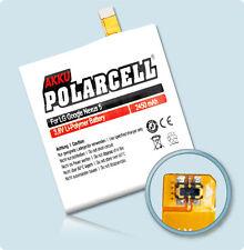 PolarCell Akku LG Google Nexus 5 (BL-T9) D821 D820 Accu Batterie Battery Acku
