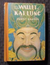 Vintage THE WALLET OF KAI LUNG by Ernest Braham HC VG- 3.5 1st George Doran Co.