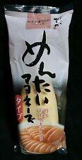 Japanese Mentaiko Sauce for salmon mentaiyaki Ebi mentaiyaki so delicious