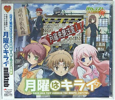 """Baka and Test Ending song """" I hate Mondays """" Free shipping from Japan! OBI"""