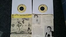 The sound of music - 2 x 7'' Single IRAN (Julie Andrews)
