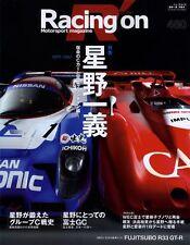 [BOOK] Racing on 480 Kazuyoshi Hoshino GC Gr.C Nissan R86V March 88GC Nova 53S