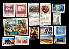 United Nations NY Complete year 1991 584-600 MNH