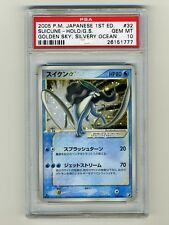 POKEMON PSA 10 GEM MINT 1ST EDITION SUICUNE GOLD STAR SKY OCEAN JAPANESE CARD 32