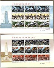 China 2016-31 80th Anniversary of Long March small pane MNH