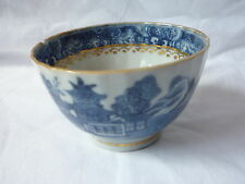 Antique Chinese Porcelain Blue White Hand Painted Scene View Cup