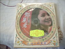 a941981 Teresa Teng Taiwan  Best Double Golden Picture Disc CD 永遠的 鄧麗君 台灣乙傳唱片 Sung in Japanese and Mandarin 2 CD