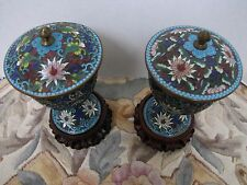 pair of Antique Chinese Cloisonne Enameled Covered Jar