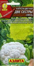 "Cauliflower ""Two Sisters"", a mixture of Russian High Quality"