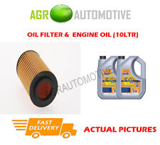 DIESEL OIL FILTER + LL 5W30 OIL FOR VAUXHALL FRONTERA 2.2 120 BHP 2000-04