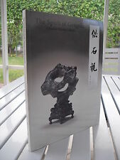 THE SPIRIT OF GONGSHI CHINESE SCHOLAR'S ROCKS BY KEMIN HU 1998 SIGNED