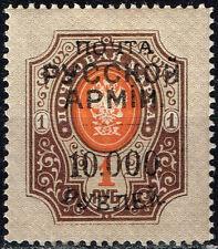 Russia Civil War Wrangel Crimea White Army classic stamp 10,000 Rubels 1921 MLH
