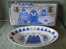ONE PIECE PIATTO MARINE  LINEA BANPRESTO   NUOVO