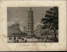 Porcelain Pagoda Nanking Chinese Tower nice scarce 1817 antique engraved print