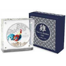 2017 Lunar Year of the Rooster 1 oz Silver Proof Coin!!!! NEW!!
