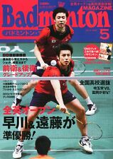 Badminton MAGAZINE 05/2013 Japanese Badminton Magazine