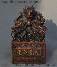 Chinese Bronze Fengshui 9 Dragon Beast Statue Dynasty Imperial Seal Stamp Signet