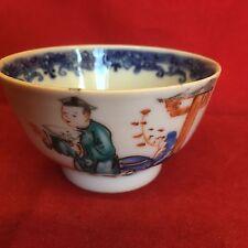 Antico Cinese Famille Rose Tea BOWL DIAMETRO 7,5 CM