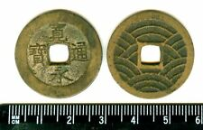 L7025, Japan Kanei Tsuho Coin, 4 Mon with 21 Waves, 1768