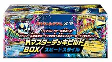 Pokemon Card Game Xy M (mega) Master Deck Build Box Speed Style From Japan