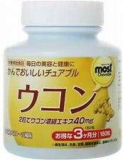 ORIHIRO MOST chewable turmeric 180 tablets 3 months liver support supplement F/S