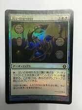 Scourglass FOIL Japanese Asian MTG Shards of Alara Mint