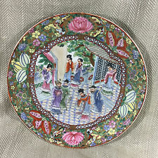 Large Chinese Charger Plate Dish Hand Painted Famille Rose Oriental Centerpiece