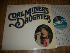 SISSY SPACEK/ BEVERLY D'ANGELO~ COAL MINER'S DAUGHTER