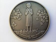 "Ukraine 5 hryven coin ""Holodomor - genocide of the Ukrainian people"" 2007 year"
