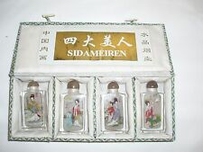 Sidameiren The Four Great Beauties Empty Bottles Chinese Oriental Painted  Jars