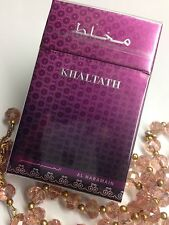 MUKHALAT AL HARAMAIN ATTAR   ITTAR 15 ML ALCOHOL FREE ISLAMIC ARABIAN PERFUMES