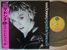 MADONNA PAPA DON'T PREACH / NM MINT- SUPERB COPY WITH OBI