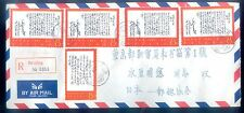china  stamp.Cover.W7,实寄封