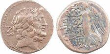 Cilicie, moyen bronze, Elaiussa-Sebaste, Ier s. av. J.-C. - 3