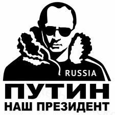 Putin Wladimir Russland Aufkleber Car Window Bumper Sticker Vinil 149