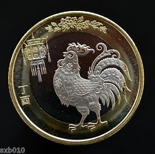 China 10 yuan 2017 Zodiacs Commemorative Coin - Cock, Bimetallic, Special offer.
