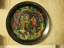 1990 TIANEX RUSSIAN LEGENDS BRADFORD EXCHANGE COLLECTOR PLATE IN BOX W/ PAPERS