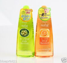 (1+1) Kanebo Kracie Naive Deep Clear Cleansing Oil Orange + Olive Set Brand New