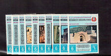 KINGDOM OF YEMEN MICHEL CAT #817A/26A SET MINT LH HOLY PLACES OF CHRISTIANITY !