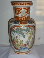 Ardalt Chineserie Vase Made in Italy 4363 VGC 15 7/8 in