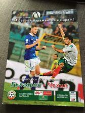 RARE 2014 World Cup Qualifier  Bulgaria v Czech Republic  15.10.2013