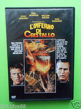 film dvds steve mcqueen paul newman l'inferno di cristallo the towering inferno
