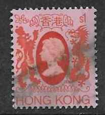 HONG KONG POSTAL ISSUE - USED DEFINITIVE $1 STAMP 1982 - QE11
