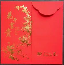 ANG POW RED PACKET - LO HONG KA 2015  (2 PCS)